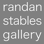 Randan Stables Gallery
